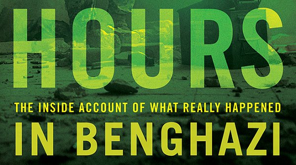 michael-bay-s-benghazi-movie-gets-release-date-and-official-title